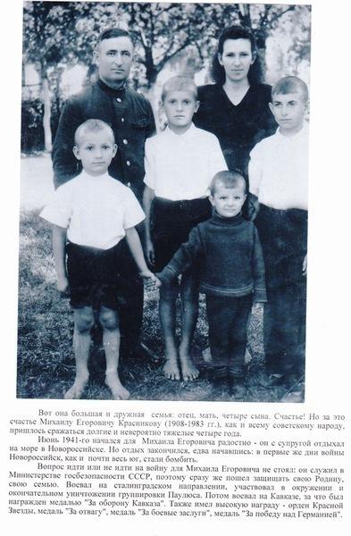8img_krasnikov