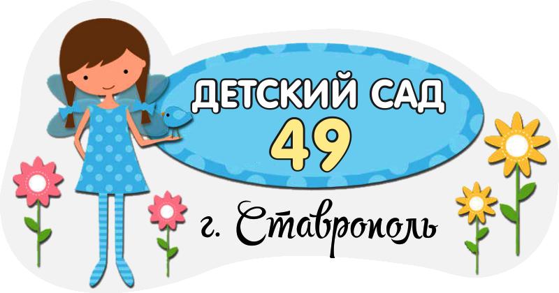 stavsad49.ru